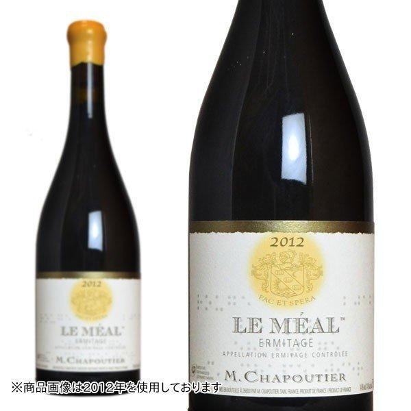 エルミタージュ ル・メアル 2016年 M.シャプティエ 750ml (フランス ローヌ 赤ワイン)