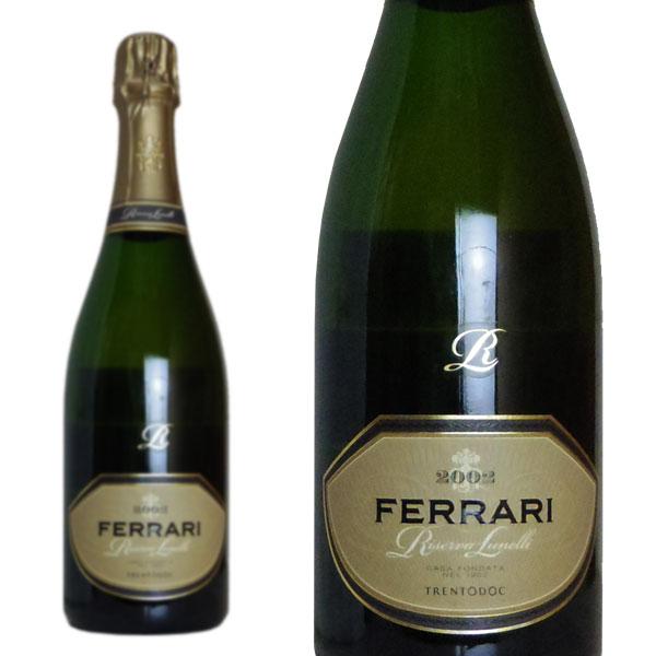フェッラーリ リゼルヴァ ルネッリ ミレジマート 2002年 750ml 正規 (イタリア スパークリングワイン 白)