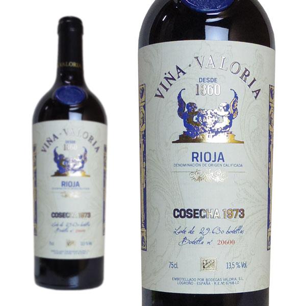 ビーニャ・バロリア グラン・レゼルバ コセチャ 1973年 750ml (スペイン 赤ワイン)