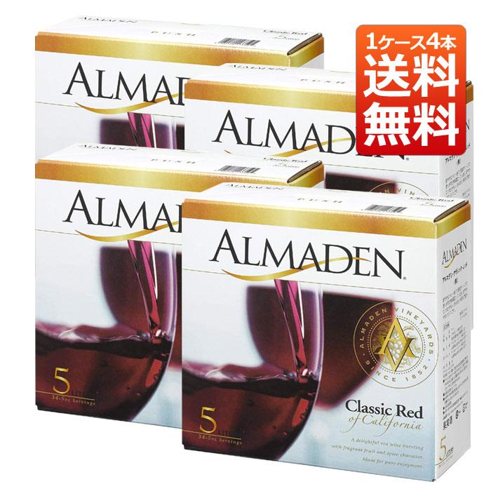 送料無料 ワイン アルマデン クラシック レッド 5000ml×4本 (アメリカ 赤ワイン)