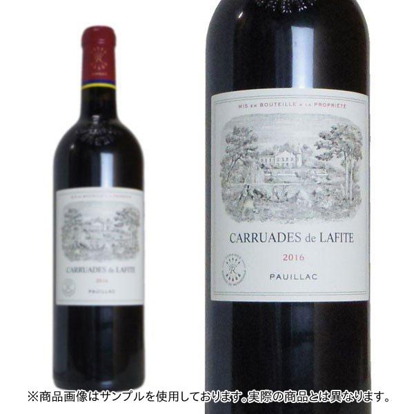 カリュアド・ド・ラフィット 1995年 シャトー・ラフィット・ロートシルト セカンドラベル 750ml (フランス ボルドー ポイヤック 赤ワイン)