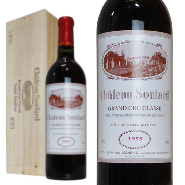 シャトー・スータール 1955年 750ml 木箱入り (フランス ボルドー サンテミリオン 赤ワイン)