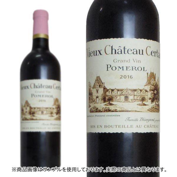 ヴュー・シャトー・セルタン 2013年 750ml (フランス ボルドー ポムロール 赤ワイン)