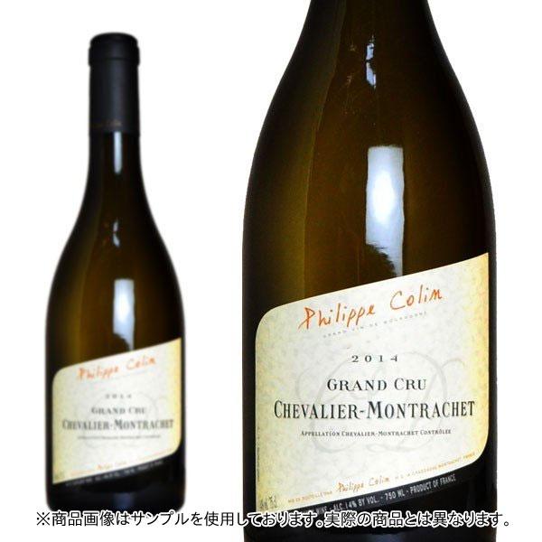 シュヴァリエ・モンラッシェ グラン・クリュ 2017年 ドメーヌ・フィリップ・コラン 750ml (フランス ブルゴーニュ 白ワイン)