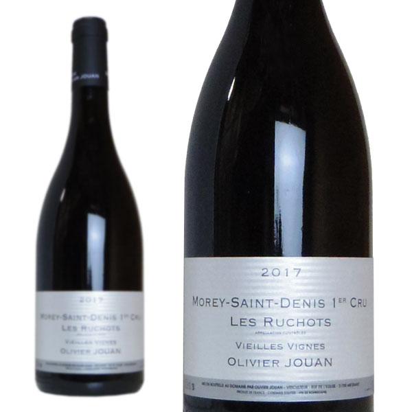 モレ・サン・ドニ プルミエ・クリュ レ・リュショ ヴィエイユ・ヴィーニュ 2017年 オリヴィエ・ジュアン 750ml (フランス ブルゴーニュ 赤ワイン)