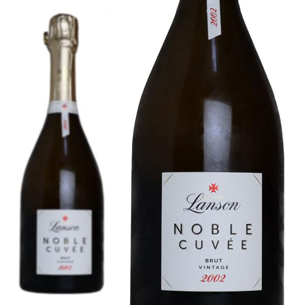 シャンパン ランソン ノーブル・キュベ ブリュット ミレジム 2002年 750ml 正規 (フランス シャンパーニュ 白 箱なし)