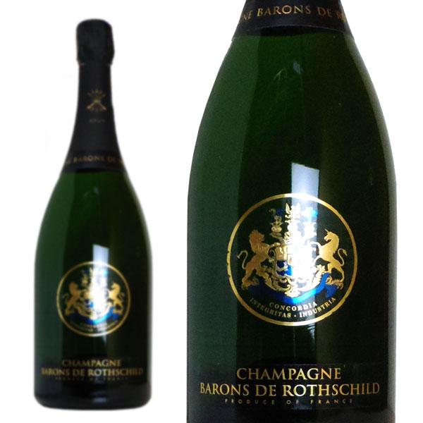 シャンパン バロン・ド・ロスチャイルド ブリュット マグナムサイズ 1500ml 正規 (フランス シャンパーニュ 白 箱なし)