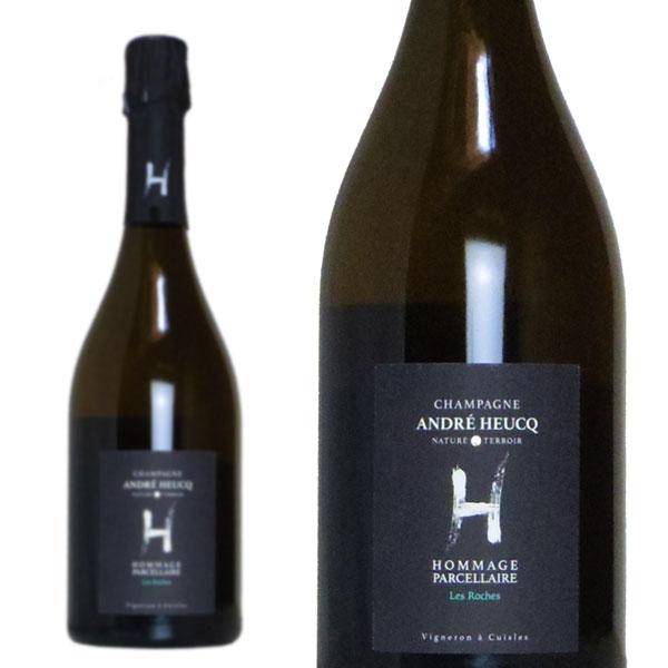 シャンパン アンドレ・ユック ナチュール オマージュ パルセレール レ・ロッシュ ヴィンテージ 2014年 750ml (フランス シャンパーニュ 白 箱なし)