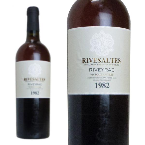 リヴザルト 1982年 リヴェイラック 750ml (フランス ラングドックルーション 赤ワイン)