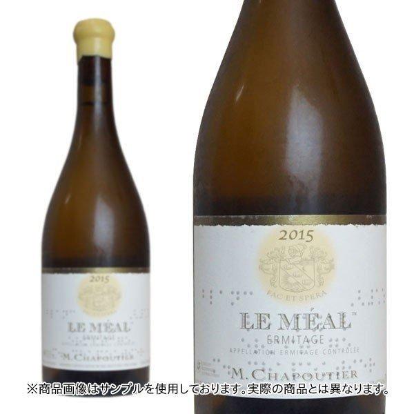 エルミタージュ ル・メアル ブラン 2013年 セレクション・パーセル M.シャプティエ 750ml (フランス ローヌ 白ワイン)