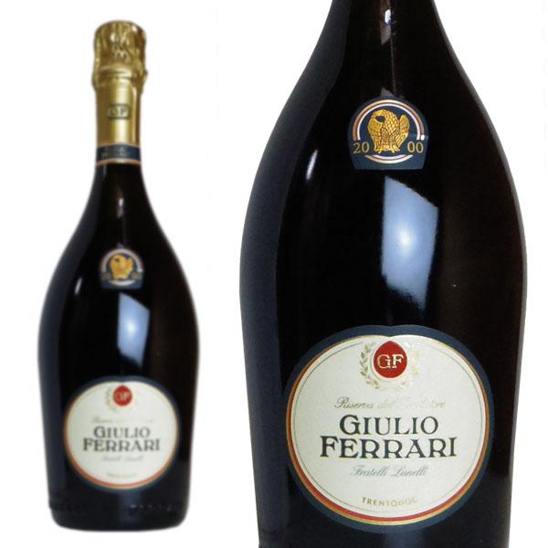 ジュリオ・フェッラーリ リゼルヴァ・デル・フォンダトーレ 2000年 フェッラーリ社 750ml 正規 (イタリア スパークリングワイン)