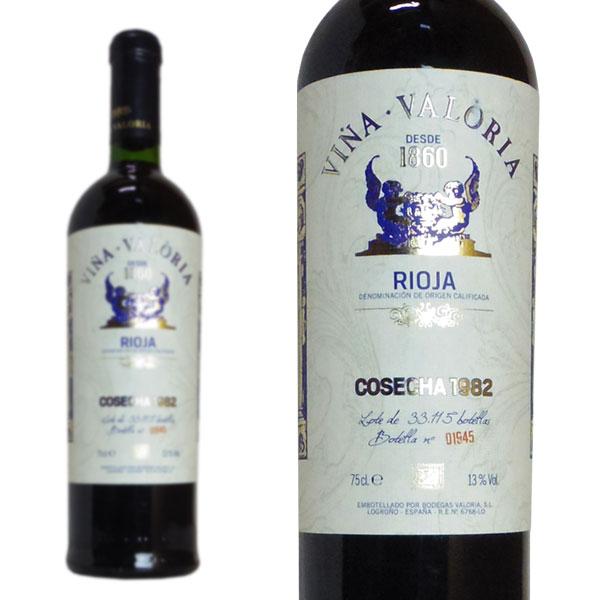 ビーニャ バロリア 記念日 1982年 ランキングTOP5 ボデガス スペイン 赤ワイン 750ml