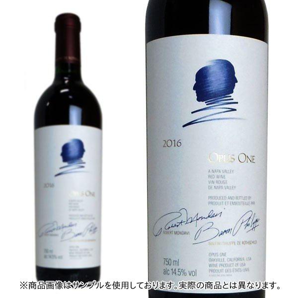 オーパスワン 2016年 ハーフサイズ 375ml (アメリカ カリフォルニア 赤ワイン)