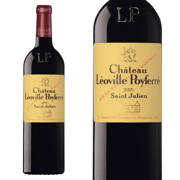 シャトー・レオヴィル・ポワフェレ 2015年 750ml メドック格付第2級 (フランス ボルドー サンジュリアン 赤ワイン)