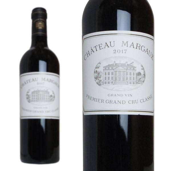 シャトー・マルゴー 2017年 メドック格付第1級 750ml (フランス ボルドー マルゴー 赤ワイン)