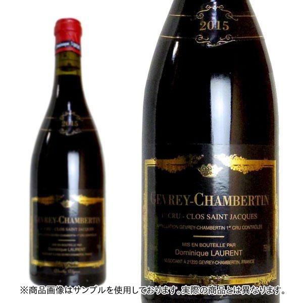 ジュヴレ・シャンベルタン プルミエ・クリュ クロ・サン・ジャック ヴィエイユ・ヴィーニュ 2016年 ドミニク・ローラン 正規 750ml (ブルゴーニュ 赤ワイン)