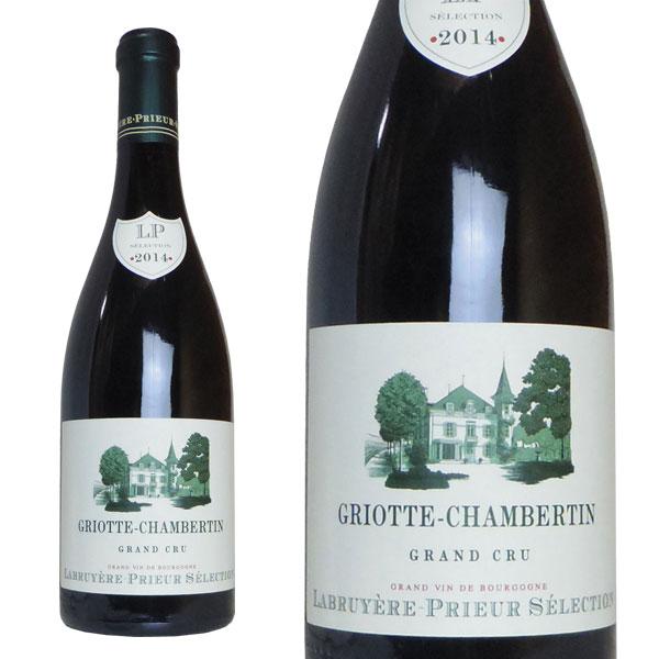 グリオット・シャンベルタン グラン・クリュ 2014年 ラブリュイエール・プリウール・セレクション 750ml (フランス ブルゴーニュ 赤ワイン)