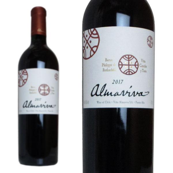 アルマヴィーヴァ 2017年 750ml (チリ 赤ワイン)