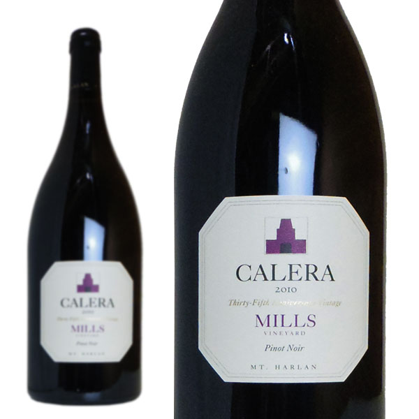 カレラ ミルズ・ヴィンヤード マウント・ハーラン ピノ・ノワール 2010年 マグナムボトル 1500ml 正規 (アメリカ カリフォルニア 赤ワイン)