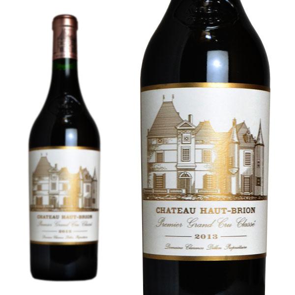 シャトー オー ブリオン 2013 プルミエ グラン クリュ クラッセ 格付第一級 (クリュ クラッセ ド グラーヴ第一級格付) 赤ワイン 辛口 フルボディ 750ml (シャトー・オー・ブリオン)
