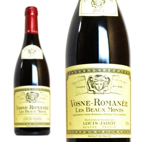 ヴォーヌ・ロマネ プルミエ・クリュ レ・ボーモン 2015年 ルイ・ジャド 750ml (ブルゴーニュ 赤ワイン)