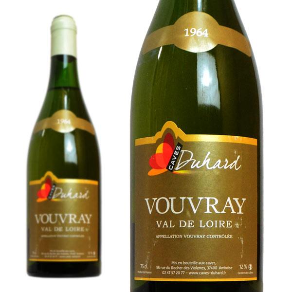 ヴーヴレ ドゥミ・セック 1964年 カーヴ・デュアール(ダニエル・ガテ) 750ml (フランス ロワール 白ワイン)
