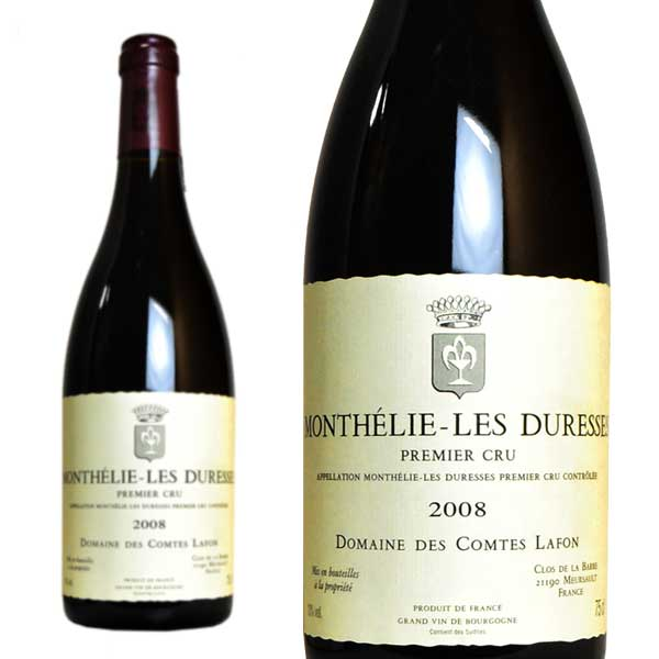 モンテリー プルミエ・クリュ レ・デュレス 2008年 ドメーヌ・コント・ラフォン 750ml (フランス ブルゴーニュ 赤ワイン)