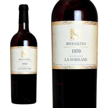 リヴザルト 1959年 ドメーヌ・ラ・ソビレーヌ 750ml (フランス 赤ワイン)