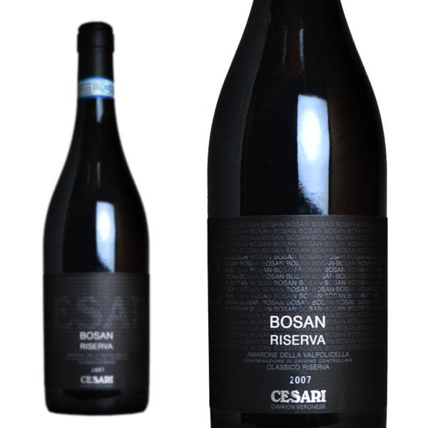 アマローネ・デッラ・ヴァルポリチェッラ クラッシコ リゼルヴァ ボザン 2007年 カンティーネ・ジェラルド・チェザーリ 750ml (イタリア 赤ワイン)