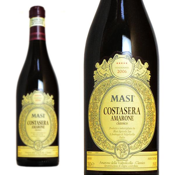 コスタセラ アマローネ・デッラ・ヴァルポリチェッラ・クラッシコ 2006年 マァジ社 750ml (イタリア 赤ワイン)