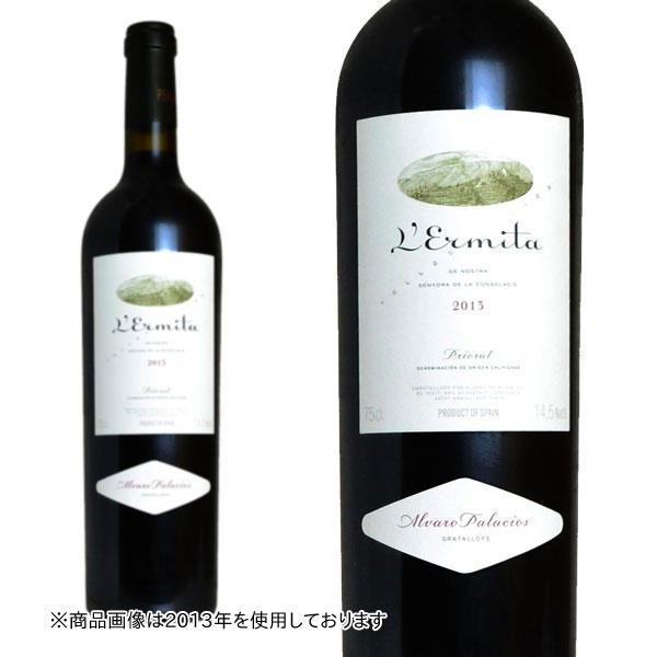 レルミタ 2015年 アルバロ・パラシオス 750ml (スペイン 赤ワイン)