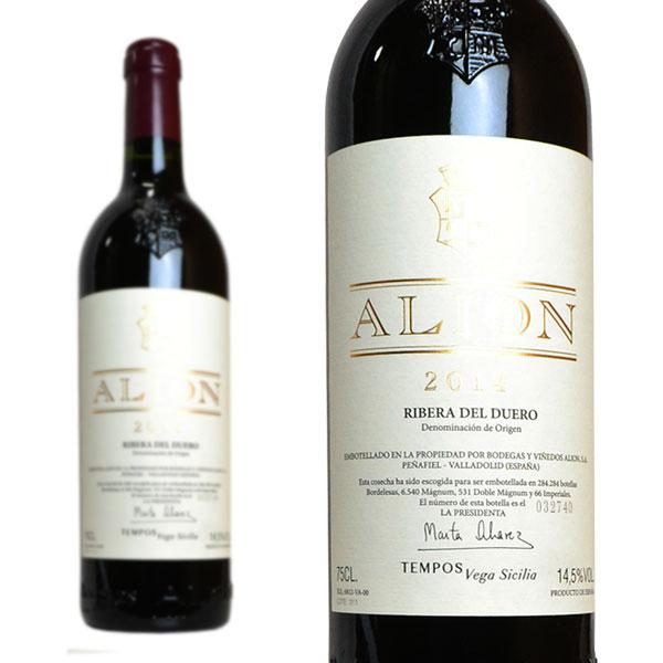 アリオン 2014年 ベガ・シシリア 750ml (スペイン 赤ワイン)