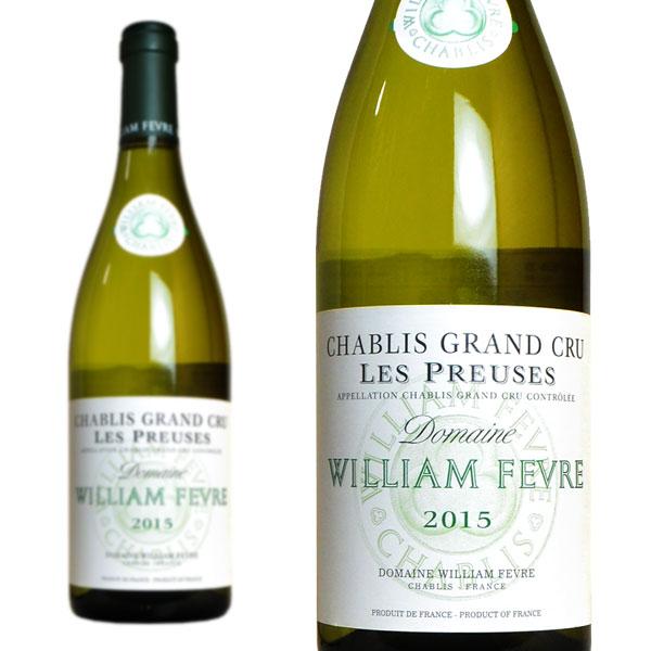 シャブリ グラン・クリュ レ・プルーズ 2015年 ドメーヌ・ウィリアム・フェーヴル 750ml (フランス ブルゴーニュ 白ワイン)