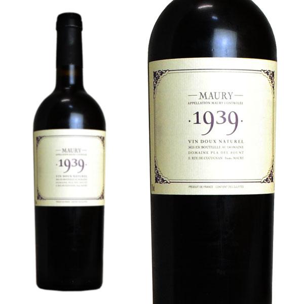 モーリー 1939年 ドメーヌ・プラ・デル・フゥント (フランス ラングドックルーション 赤ワイン)