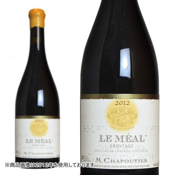 エルミタージュ ル・メアル 2013年 M.シャプティエ 750ml (フランス ローヌ 赤ワイン)
