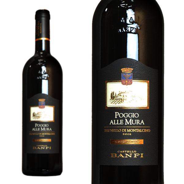 ブルネッロ・ディ・モンタルチーノ リゼルヴァ ポッジョ・アッレ・ムーラ 2007年 カステッロ・バンフィ 正規 750ml (イタリア トスカーナ 赤ワイン)