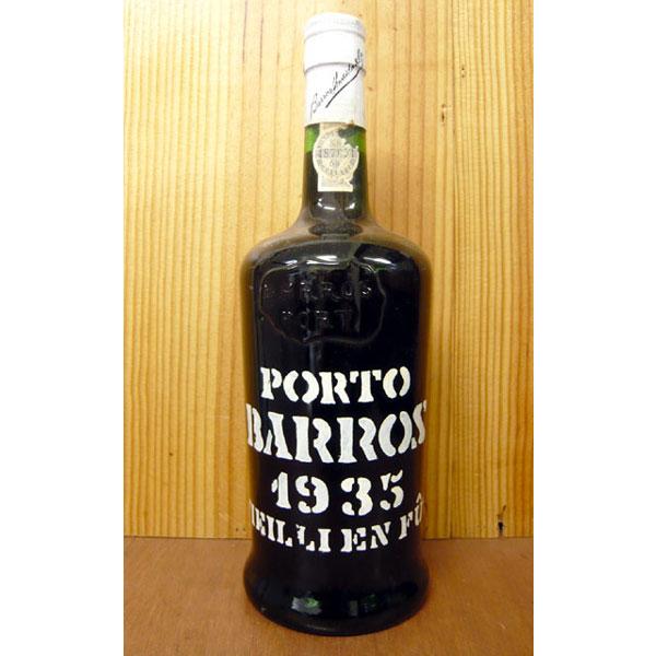 バロス・アルメイダ ポート・コリュイタ 1935年 バッロス・アルメイダ社 750ml (ポルトガル ポートワイン)