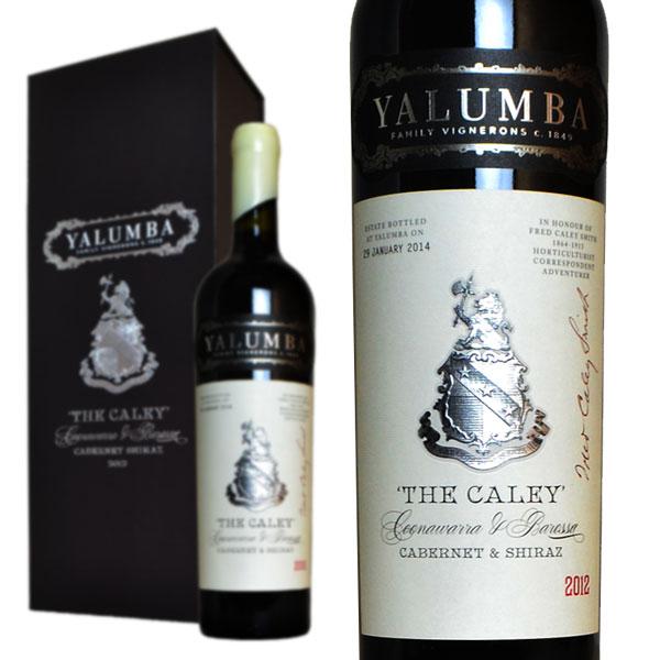 ヤルンバ ザ・カレイ 2012年 ヤルンバ・ワイン・カンパニー 箱入り 正規 750ml (オーストラリア 赤ワイン)