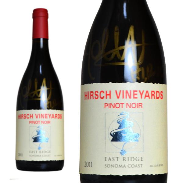 ハーシュ・ヴィンヤーズ イーストリッジ ピノ・ノワール 2011年 750ml 直筆サイン入りボトル (アメリカ カリフォルニア 赤ワイン)