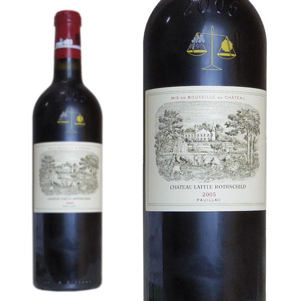 シャトー・ラフィット・ロートシルト 2005年 メドック格付第1級 (フランス ボルドー ポイヤック 赤ワイン)
