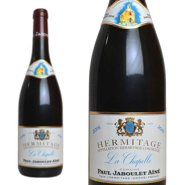エルミタージュ ラ・シャペル 2015年 ポール・ジャブレ・エネ 750ml (フランス ローヌ 赤ワイン)