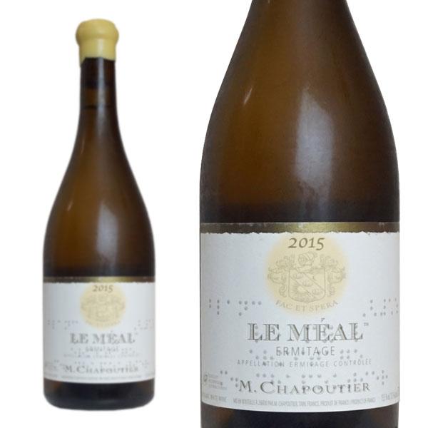 エルミタージュ ル・メアル ブラン 2015年 セレクション・パーセル M.シャプティエ 750ml (フランス ローヌ 白ワイン)