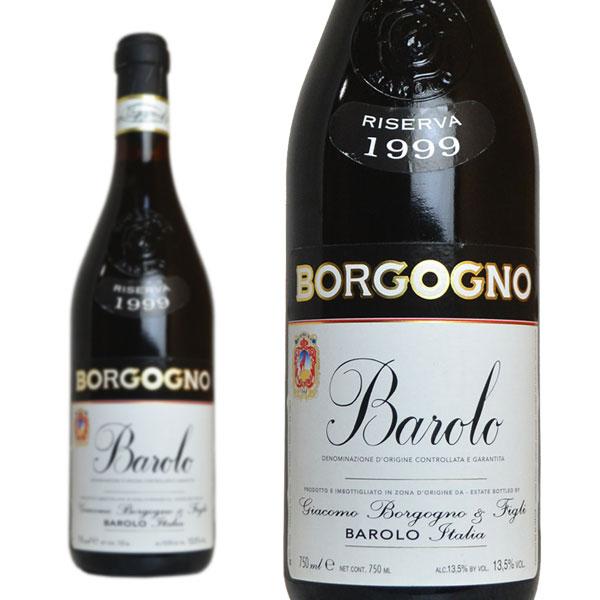 バローロ リゼルヴァ 1999年 ボルゴーニョ 750ml 正規 カンティーナ・プリヴァータ・セレクション品 (イタリア 赤ワイン)