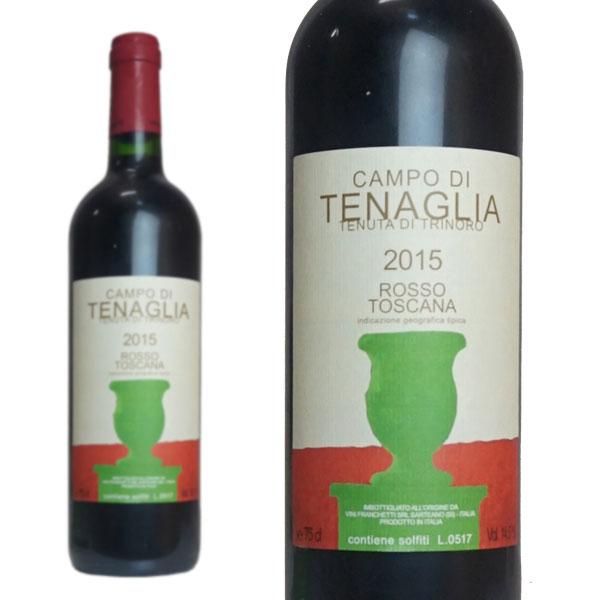 カンポ・ディ・テナリア 2015年 テヌータ・ディ・トリノーロ 750ml (イタリア 赤ワイン)