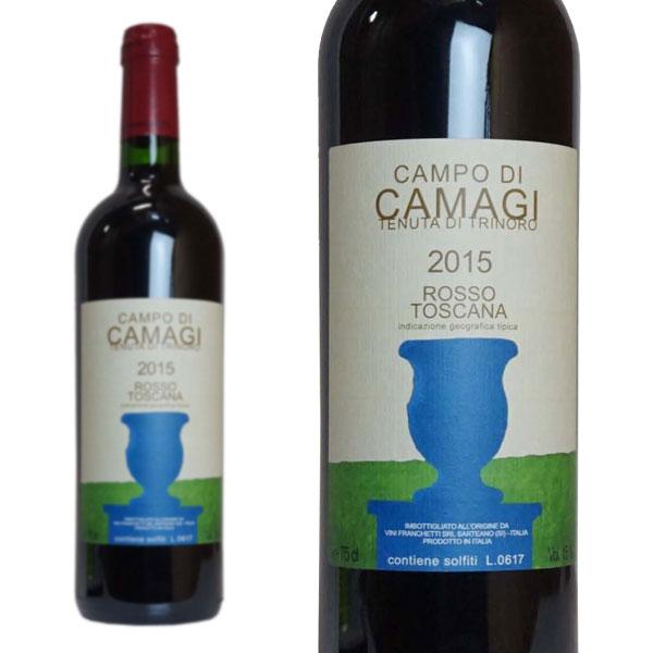 カンポ・ディ・カマージ 2015年 テヌータ・ディ・トリノーロ 750ml (イタリア 赤ワイン)