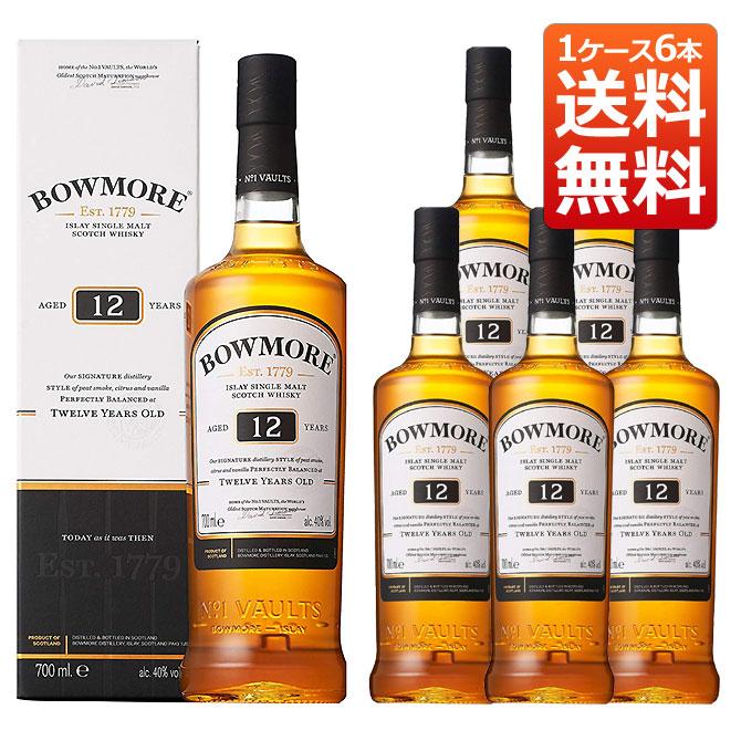 ボウモア 12年 700ml 40% 箱入り 正規 1ケース 6本 (シングルモルト スコッチ ウイスキー) 送料無料