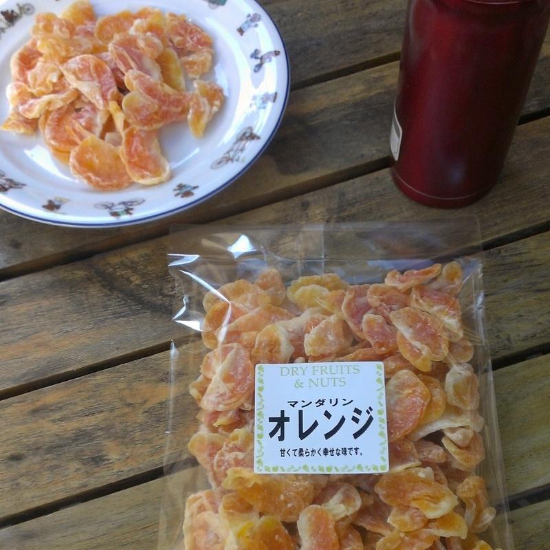 2020モデル 甘くて柔らかく幸せな味珍しいミカンのドライフルーツです マンダリンオレンジ1000g送料無料 ドライフルーツ 結婚祝い