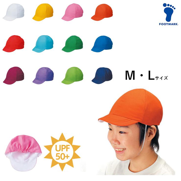 メール便 200円 10点以上お買い上げで10%OFFクーポン配布中 セール商品 フットマーク 体操帽子 紅白帽 赤白帽 UV対策 M 熱中症対策 L 101220 スクラム 定価の67%OFF