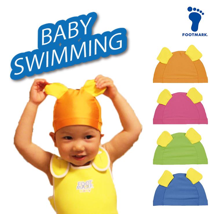 初めてのベビースイミングに最適 可愛い耳付き水泳帽子 ベビー 水泳帽子 フットマーク 耳つきキャップ セットアップ メール便 ベビースイミング 200円 スイミングキャップ 水泳帽 スイムキャップ 赤ちゃん 250141 公式通販