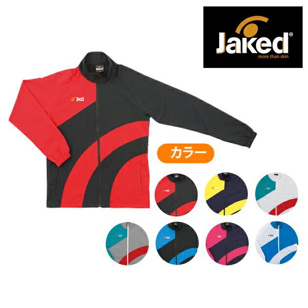 2016SS Jaked J004ウォームアップジャケット 830120 jaked ジャケッド ジャージ 130~3L